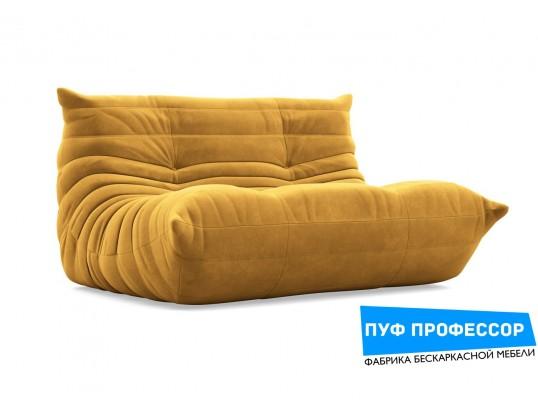 Модульный диван Домициан