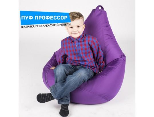 Детское кресло Эконом Фиолетовое