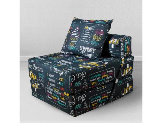 Кресло-кровать Айскрим