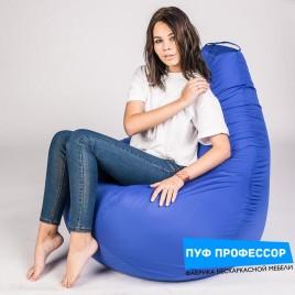 Кресло-мешок ЭКОНОМ синее