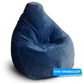 Кресло Дижон