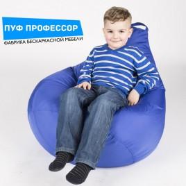Детское кресло Эконом Синее