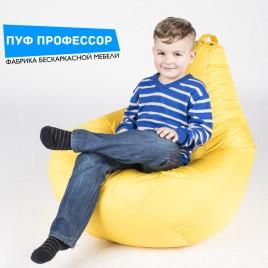 Детское кресло Эконом Желтое